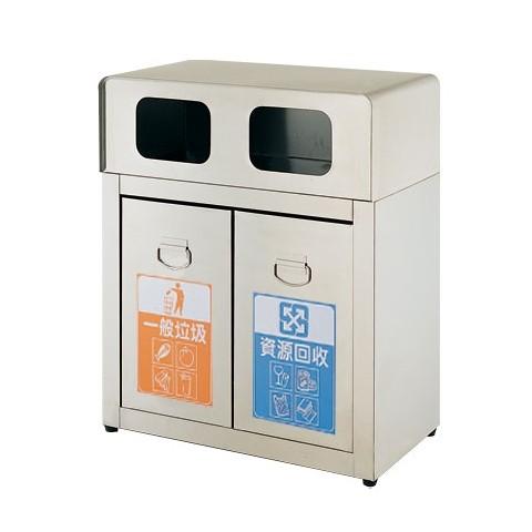 不銹鋼二分類清潔箱 ST2-250